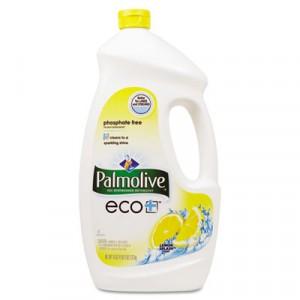 Automatic Dishwashing Gel, Lemon, 75 oz. Bottle