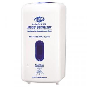No-Touch Hand Sanitizer Dispenser, Adjustable Sensor, White