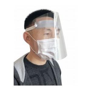 Faceshield PET 12.5x8.5 with Elestic Headband 200/CS