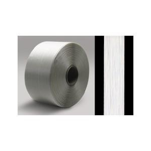 Strapping Polypro .5x3900' Strand White AVIS 4Coil/CS
